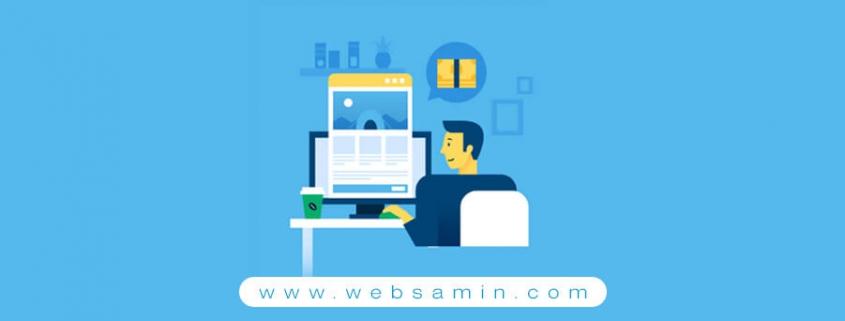 تبدیل وبلاگ به وب سایت