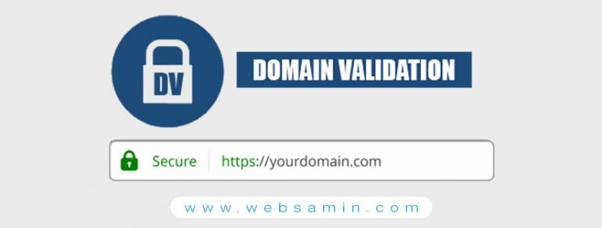 گواهی SSL DV