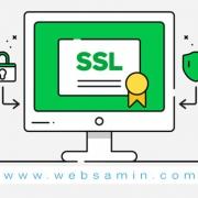 تعریف گواهی نامه ssl