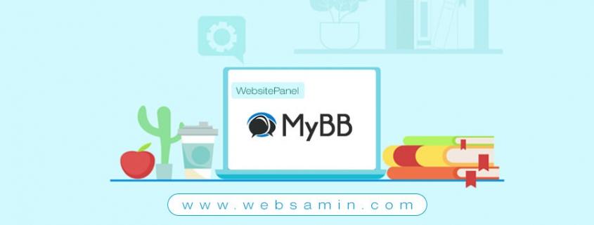 آموزش نصب انجمن ساز MyBB