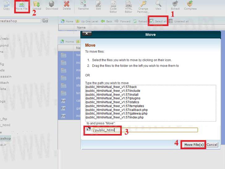 انتقال فایلهای Virtual Freer به پوشهي روت